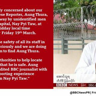 Crédit : @BBCNewsPR